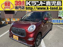 ダイハツ キャスト スタイル 660 G SAII Sキー・ナビ・TV・ETC・AW・取説・保証書