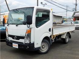 日産 アトラス 2.0 フルスーパーロー 2Lガソリン・1.5t・Sタイヤ・キーレス