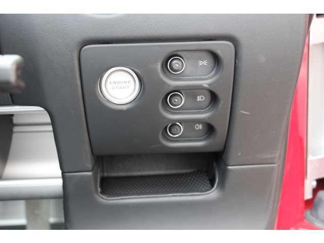 エンジン始動はスイッチ操作で行うことができます。