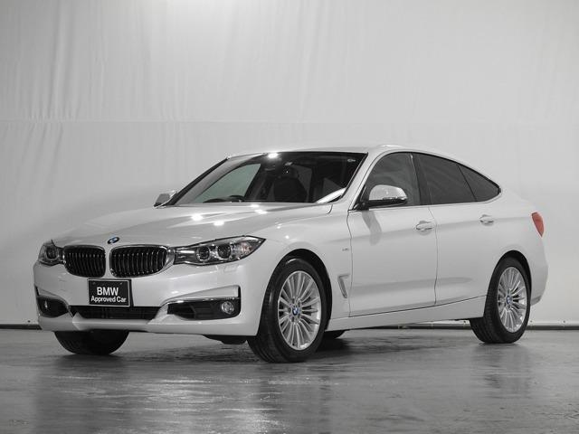 BMW Premium Selectionみなとみらい 屋内展示場完備 納車可 遠方のお客様もご相談ください。BMW正規ディーラー認定中古車  TEL045-227-6811 mail:bps@minato-mirai.bmw.ne.jp