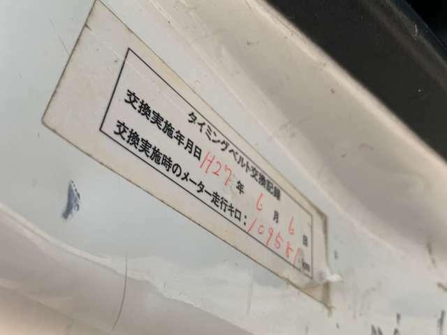 SDX タイミングベルト交換済 記録簿 ETC ドライブレコーダー キーレス 社外12インチアルミホイール エアコン パワステ フルフラットシート