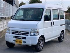 ホンダ アクティバン の中古車 660 SDX 神奈川県伊勢原市 9.0万円