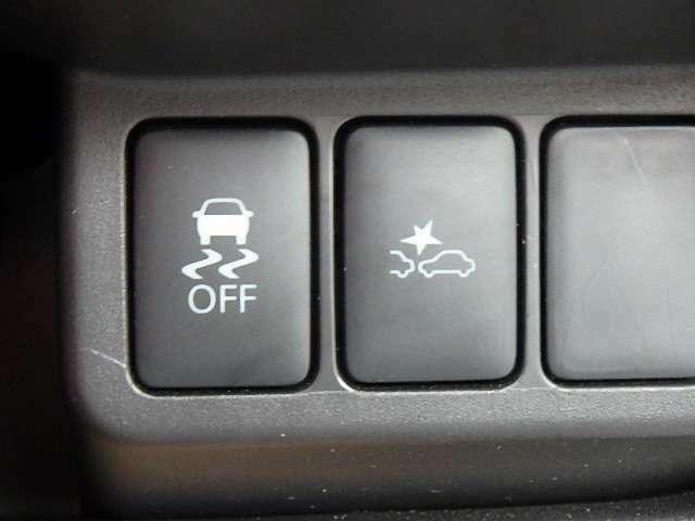 エマージェンシーブレーキ・VDCで安全運転をサポート