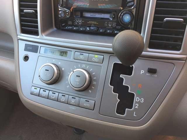 設定した温度に合わせて快適な室内状態を維持するオートエアコンが装備☆