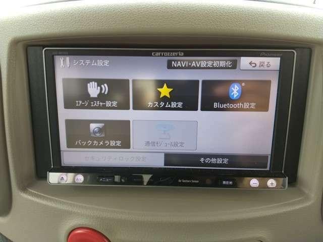 Bluetooth搭載していますので、お手持ちの携帯電話とつなげてお好きな音楽をお聞きできます!!