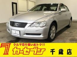 トヨタ マークX 2.5 250G Four 4WD 純正ナビ ETC バックカメラ 電動シート