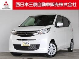 三菱 eKワゴン 660 G 距離無制限保証3年付 CDデッキ付