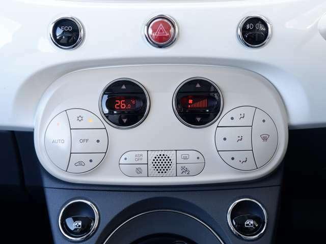 快適な室内温度を保ってくれるフルオートエアコン。