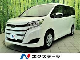 トヨタ ノア 2.0 X 登録済未使用車 セーフティセンス 両側電動