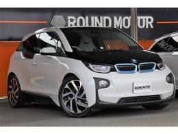BMW i3 ベースモデル フルセグTV インテリセーフ LEDライト
