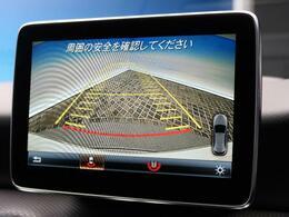 ●バックカメラ:不安な駐車もこれで安心!●クリアランスソナー:センサーと障害物とのおおよその距離を検知し、障害物の位置と距離を知らせてくれる安全装備です!