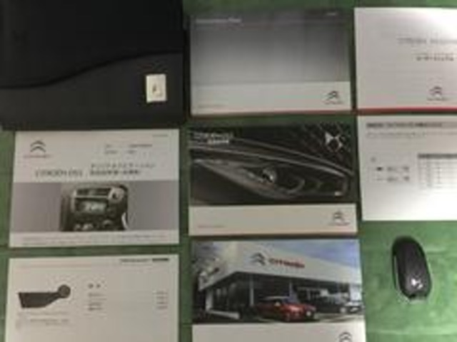 新車保証書☆スペアキー☆取扱い説明書(オーナーズマニュアル)・ETC取扱い説明書・点検整備記録簿・等すべて完備です!