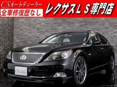 レクサス LS の中古車 460 バージョンU 千葉県野田市 38.0万円
