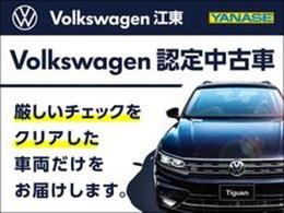 """中古車の購入に関する様々なリスクを最小限にし、きめ細かな保証サービスで、オーナーライフをしっかりとサポートします。1台1台、お客様の期待に応え、満足していただけるのが""""DasWeltAuto""""です。"""