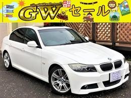 BMW 3シリーズ 320i Mスポーツパッケージ 後期/SR/ナビ/Bカメ/HID/ETC/Pシ-ト/禁煙