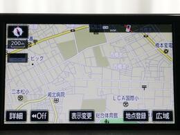レクサスならではのG-LINKサービスも付帯しております。快適・安全をお楽しみください。