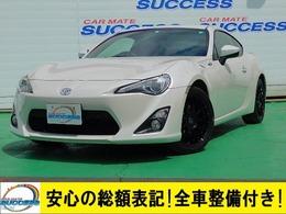 トヨタ 86 2.0 GT リミテッド 禁煙車MナビFセグBカメスマートキーETC