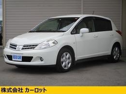 日産 ティーダ 1.5 15M スマートキー・ナビ・バックモニタ・ETC