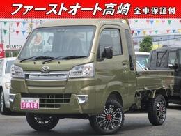 ダイハツ ハイゼットトラック 660 ジャンボ SAIIIt 3方開 4WD リフトUP 14アルミ 衝突軽減ブレーキ