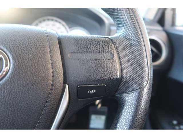 1.8SのJC08モード燃費は16.6km/Lとしている。また、オプション設定のアイドリングストップ機構は、1.5G(2WD/CVT)と1.5X(2WD/CVT)に装着可能。