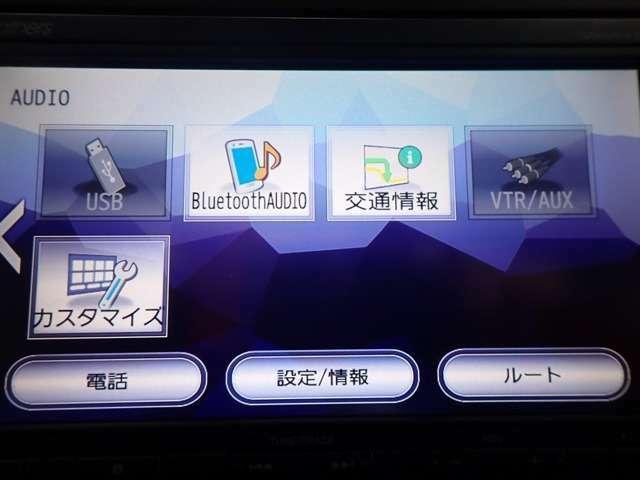 BluetoothAUDIO機能が内蔵されています。