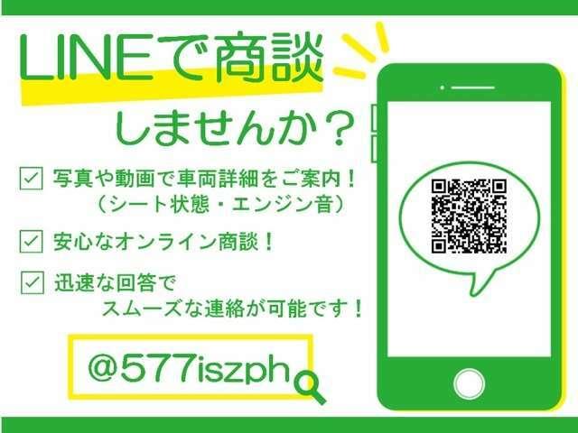 LINEでご商談可能です!画像QRコードから追加していただけます☆【公式LINE→@577iszph】【Instagram→@swag___pink】 【YouTube→あかりの奮闘日記】