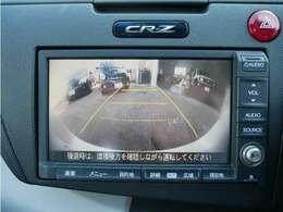 純正ナビ、TV、バックカメラ装着済み☆楽しいドライブをアシストしてくれます♪
