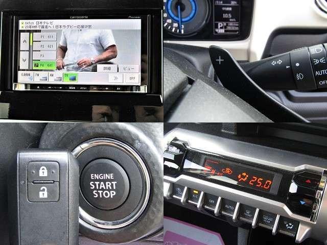 30年式 クロスビー MX ハイブリットターボ/社外ナビTV/シートヒーター/パドルシフト/インテリキー/LEDヘッドライト&フォグランプ/アイストップ/ミラーヒーター/純正アルミ/