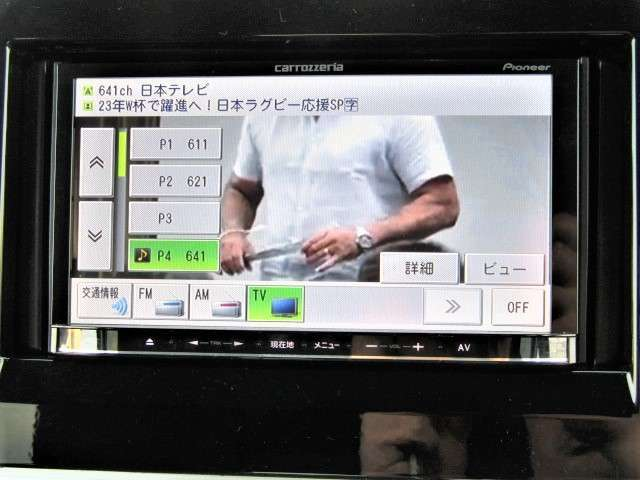 【社外メモリーナビ装備!】ワンセグTV機能も付いてます☆