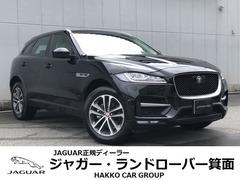 ジャガー Fペイス の中古車 Rスポーツ 2.0L P250 4WD 大阪府箕面市 728.0万円
