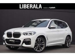 BMW X3 M40d ディーゼルターボ 4WD 黒革 harman/kardon アンビエントライト