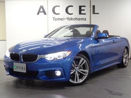 BMW 4シリーズカブリオレ 435i Mスポーツ 黒革 ACC ナビTVBカメ LEDライト Dアシスト