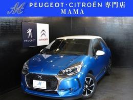 DSオートモビル DS3 シック DS LEDヴィジョン パッケージ Peugeot&Citroenプロショップ