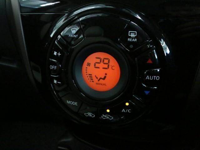 快適!フルオートエアコン☆温度設定をするだけで素早く快適な車内でドライブできます。