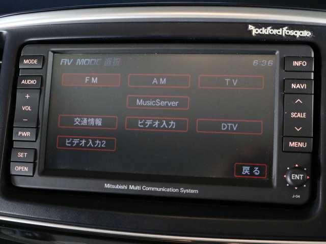 テレビもオーディオも楽しめるのでもちろん日常使いオーケー!!便利な機能が沢山あります!!