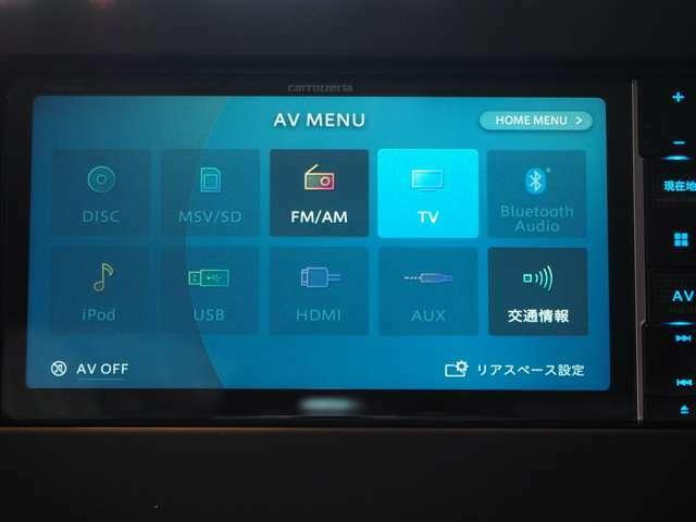 Bluetooth対応 フルセグTVのナビ付きです!