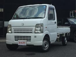 マツダ スクラムトラック 660 KC スペシャル 3方開 4WD 寒冷地仕様 エアコン パワステ Wエアバッグ