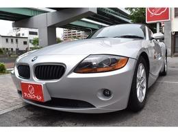 BMW Z4 ロードスター2.5i 検査5年4月27日 走行7.2万キロ