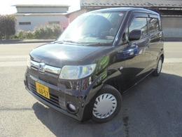 ホンダ ゼスト 660 D スペシャル