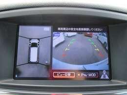 ■インテリジェント アラウンドビューモニター■駐車場などで車両を空から見下ろしているような視点で周囲を表示。さらに移動物を検知しモニターのディスプレイ上の表示と音でドライバーの注意を喚起してくれます。