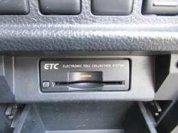 ◆ETC◆便利なETCが付いています。高速道路などの料金所でストレス無く通過することができます。日々の積み重ねが時間の節約に繋がります。