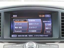 純正ナビ TV・ラジオ(AM・FM) CD・DVD・Bluetoothがご利用頂けます。Bluetoothの設定でスマートフォンの音楽 ハンズフリーで会話も出来ます。