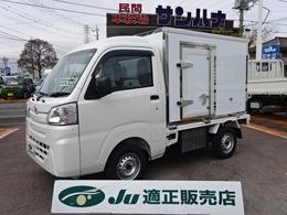 ダイハツ ハイゼットトラック 660 ハイルーフ SAIIIt 3方開 スマアシ バックソナー 強化サス 4速AT