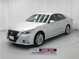 トヨタ クラウンロイヤル HV アスリートS4
