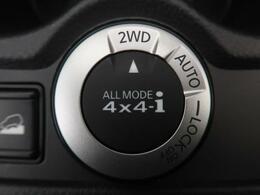 ☆ALL MODE4×4☆卓越した悪路走破性に加え、優れた走行安定性を実現する4WDシステム!
