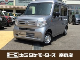 ホンダ N-VAN 660 G ホンダセンシング 軽自動車・衝突軽減ブレーキ