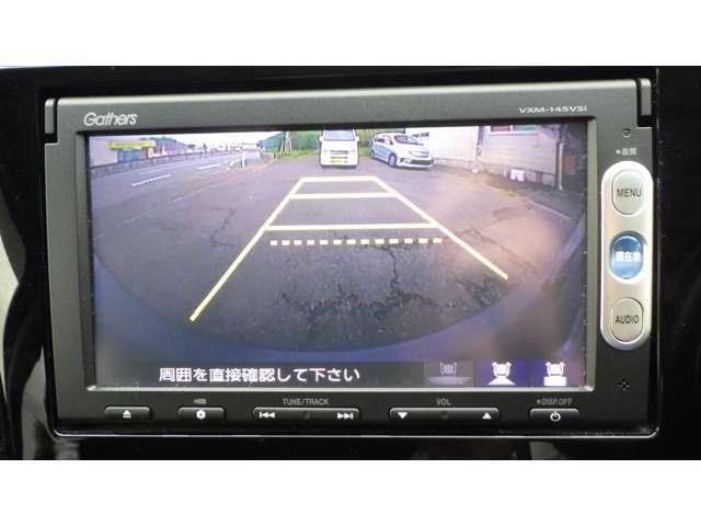 バックカメラは運転が苦手な方でも車庫入れラクラクです♪ギアをリバースに入れれば自動で切り替わるので狭い駐車場でも安心して駐車出来ます♪