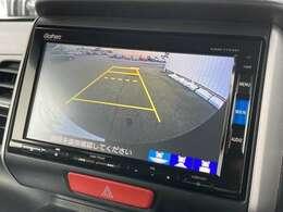 ◆純正ナビ◆フルセグTV◆Bluetooth接続◆バックモニター【バックモニターで安全確認ができます。駐車が苦手な方に是非ともオススメな機能です。】