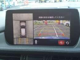 360°モニター!簡易見積り実施中!群馬県以外のお客様の登録費用も概算で入っているので分かりやすい!無料見積りをクリックで30分以内にご希望のお車のお見積りが届きます!是非お気軽に!