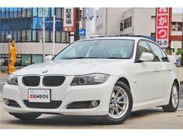 BMW 3シリーズ 320i 走行距離約2.2万km HDDナビ HID